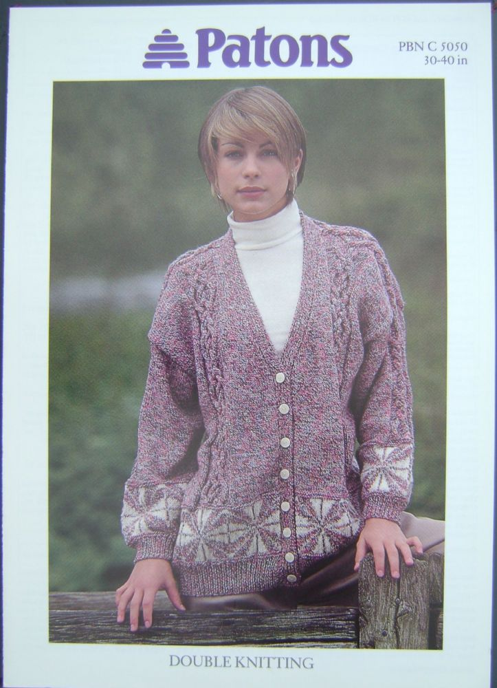 Patons Knitting Pattern 5050